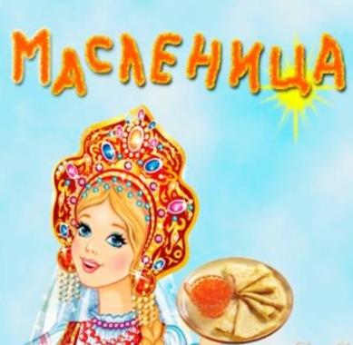 Maslenitsa- vene traditsioonides ja kombestikus